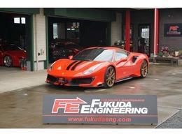 フェラーリ 488ピスタ 488ピスタ ブリリアントマフラー H&Rスプリング
