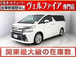 トヨタ ヴェルファイア 2.5 Z Aエディション 両側自動ドア/後席モニター/純正ナビ/