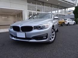 BMW 3シリーズグランツーリスモ 320i 走行1.8万Km 車検令和4年9月 ワンオーナー