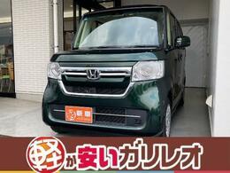 ホンダ N-BOX L ★届出済未使用車★