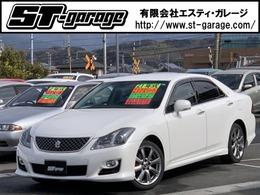 トヨタ クラウンアスリート 2.5