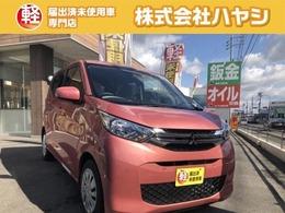 三菱 eKワゴン 660 M 届出済未使用車 シートヒーター付き!