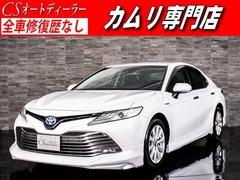 トヨタ カムリ の中古車 2.5 G 千葉県野田市 257.8万円
