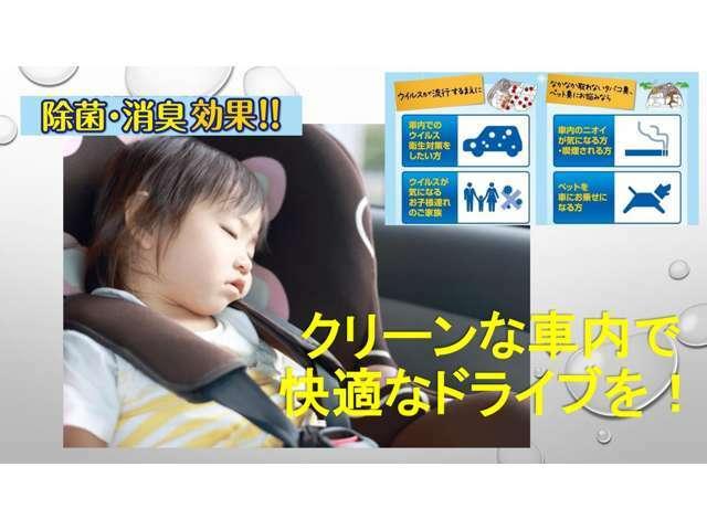 美装コートプランは除菌効果も得られる工程がセットになります!クリーンな室内環境で快適なカーライフがお楽しみ頂けますよ!!花粉症の方はもちろん、お子様やご年配の方も乗車するという方にもオススメです!!