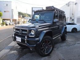 メルセデスAMG Gクラス G63 ロング 4WD デジーノエクスルーシブPKG/リフトアップ