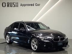 BMW 3シリーズ の中古車 320d Mスポーツ 兵庫県神戸市東灘区 154.9万円