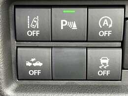 車線逸脱警報、リヤパーキングセンサー、デュアルカメラブレーキサポート、