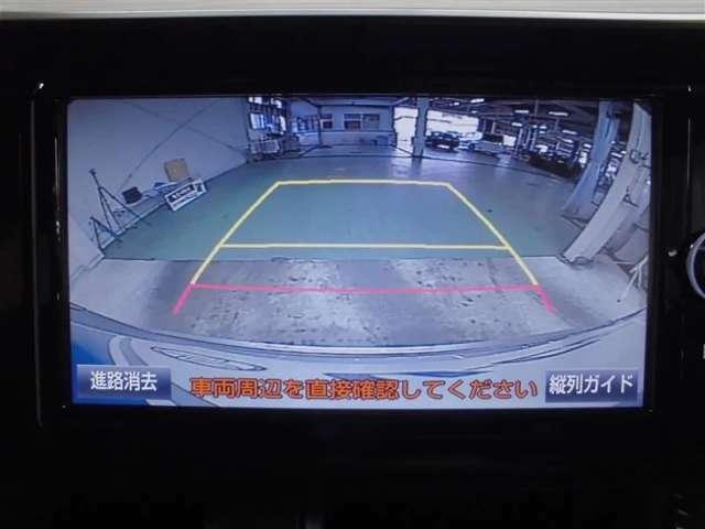 安心整備♪トヨタの技術認定整備士が皆様の愛車をしっかり点検整備致します。大事な皆様をしっかりとお守りいたします。