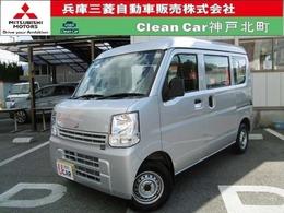 三菱 ミニキャブバン 660 M ハイルーフ 5AMT車 2nd発進