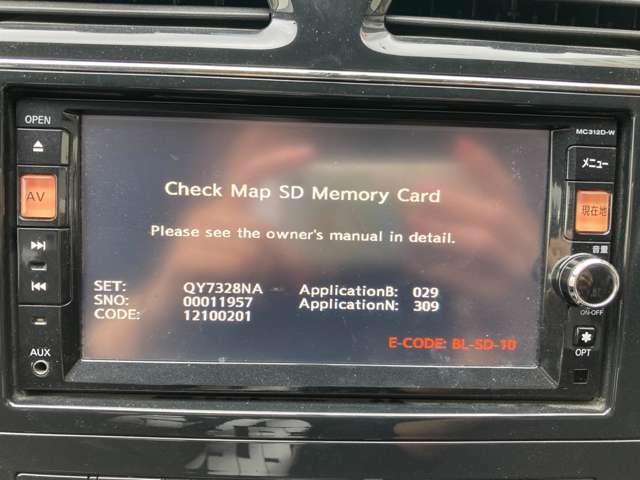 純正メモリーナビ ミュージックサーバー DVD再生 地デジ視聴可能 Bluetooth接続可 バックカメラモニター