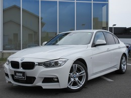BMW 3シリーズ 320d Mスポーツ 衝突軽減ブレーキACC1オーナー認定中古車