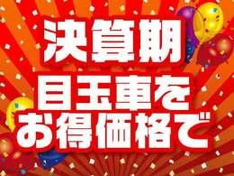 三菱認定3年間プレミアム保証☆オートライト☆禁煙車☆ 車両状態評価書5点☆サポカ-補助金対象車☆レ-ンチェンジアシスト