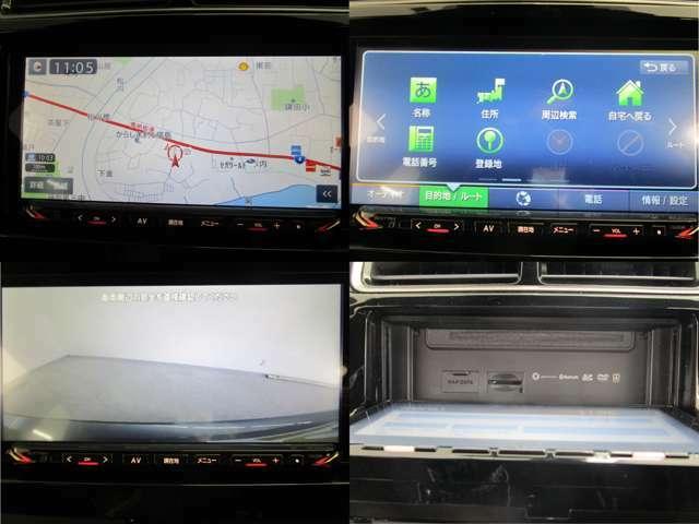 クラリオンメモリーナビゲーション フルセグTV DVD再生機能 Bluetooth対応 USB接続可能 バックカメラ付きです!!