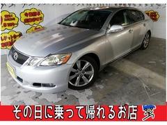 レクサス GS の中古車 350 バージョンI 埼玉県熊谷市 40.0万円