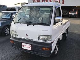三菱 ミニキャブトラック 660 VX スペシャルエディション 三方開 4WD 5速ミッション 純正ホイール 下取り車