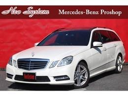 メルセデス・ベンツ Eクラスワゴン E250 ブルーエフィシェンシー アバンギャルド レ-ダ-SF 黒本革 パノラマR 純ナビ ETC