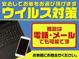 お車で関越道・本庄児玉ICから10分、北関東道・伊勢崎ICから25分になります。