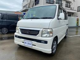 ホンダ バモス 660 L ターボ ローダウン スペシャル 4WD 車検令和3年9月/キーレス/CD