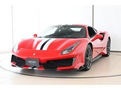 フェラーリ 488ピスタ の中古車 F1 DCT 愛知県名古屋市千種区 6080.0万円