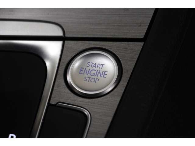 エンジンスタート/ストップボタンです。
