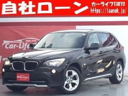 BMW X1 sドライブ 18i TK3439