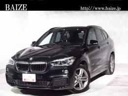 BMW X1 xドライブ 18d Mスポーツ 4WD 買取1オーナ禁煙セーフティPコンフォートP