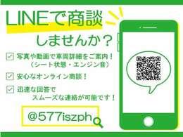 LINEでのご商談も可能です!画像のQRコードから登録できます♪【公式LINE→@577iszph】【Instagram→@swag_hayakawa】 【YouTube→アメ車の音】