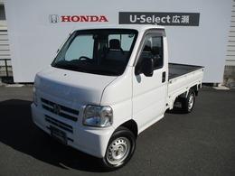 ホンダ アクティトラック 660 アタックN 4WD