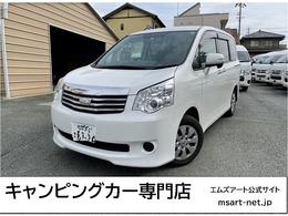 トヨタ ノア 2.0 X Gエディション