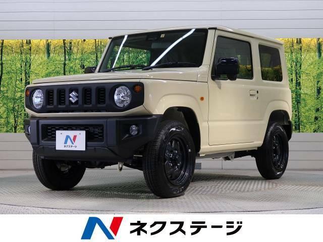 660 XL スズキ セーフティ サポート 装着車 4WD