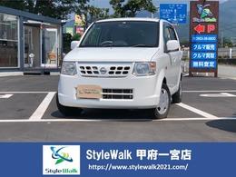 日産 オッティ 660 S 純正ナビ/フルセグTV/キーレス