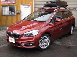 BMW 2シリーズグランツアラー 218d xドライブ 4WD Pサポート 本革 電動リアゲート