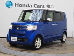 ホンダ N-BOX 660 G ターボSSパッケージ 2トーンカラースタイル ワンオーナーMナビリアスライドシート