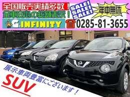 大人気のSUV♪ 販売展示車両 多数 ございます♪ 車種 や グレード も 豊富 です♪ご遠方でもご納車可能です♪オートローンもいつでも受付けております♪ご遠慮なさらず是非お気軽にお問合せ下さいませ♪