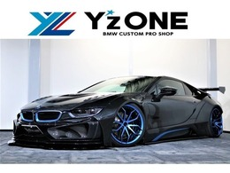 BMW i8 ベースモデル LB-works ピュアインパルスPKG
