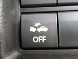 【衝突軽減装置】低走行中、前方の車両をレーダーが検知し、衝突の危険性が高いと判断した場合に、ブレーキが作動!衝突などの危険回避をサポート、又は衝突の被害を軽減します☆