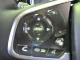 【ステアリングリモコン】運転しながらオーディオ操作が簡単にできます。大変便利なアイテムです!