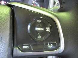 【ACC】クルーズコントロールにプラスし、前車を検する機能を追加。前車との車間距離を適切に制御することを支援します。