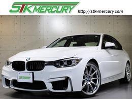 BMW 3シリーズ アクティブハイブリッド 3 社外バンパー社外アルミ社外グリル車高調