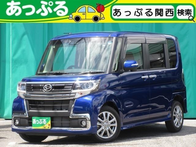 株)あっぷる関西は兵庫県内で現在7店舗を展開中!整備工場・専任の整備士も在籍しております!保証も最長5年までございますのでお客様に安心安全のカーライフを提供致します(^^♪