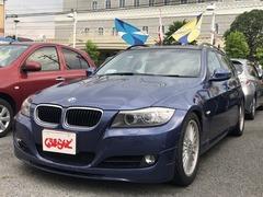 BMWアルピナ B3ツーリング の中古車 S ビターボ 埼玉県春日部市 198.0万円