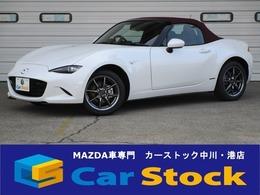 マツダ ロードスター 1.5 100周年 特別記念車 6MT 赤レザーシート 赤幌 BOSEサウンド