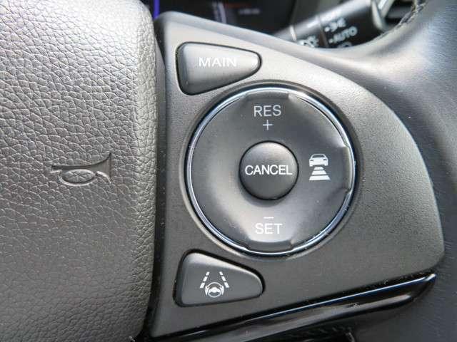 高速利用時の便利な装備。クルーズコントロール装備。