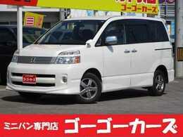トヨタ ヴォクシー 2.0 Z 煌 4WD 自社対応ローン可 両電動スライド Bカメラ