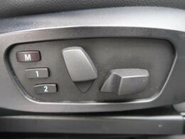 ●2メモリー機能付フルパワーシート『あなたに合わせたシートポジションで2つまでの登録が可能!フルパワーシートだから座席調整も楽々♪お好みのシートポジションで、ストレスないドライブをお楽しみください。』