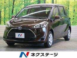 トヨタ シエンタ 1.5 X 登録済未使用車 スマートエントリーPKG