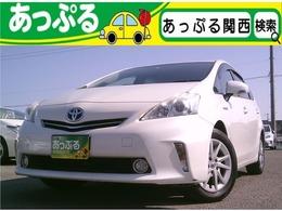 トヨタ プリウスα 1.8 S 禁煙車 純正ナビ フルセグ Bluetooth Bカメ