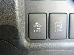 Sグレード標準【スマートアシスト2(衝突回避支援システム)】回避支援ブレーキ・衝突警報・車線逸脱警報・誤発進抑制・先行車発進通知が装備。