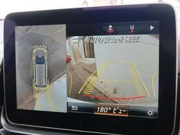 ●360度ビューモニター『まるで車を上から見渡しているかの如く車両周辺を映し出し、駐車支援をしてくれる便利な機能です!』