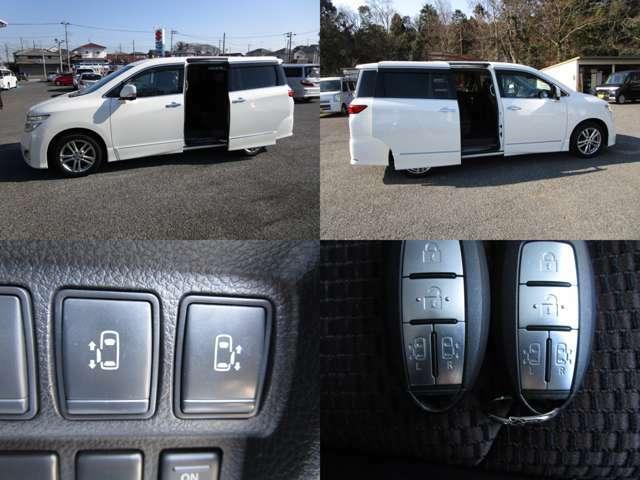 左右パワースライドドアで、運転席&インテリジェントキーで、開閉操作が可能です。